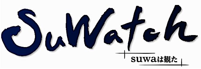 suwatch_logo